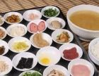 特色砂锅米线培训岐山臊子面粉汤羊血技术配方学习