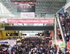 长春国际会展中心丨2018长春汽配展