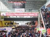 2021年春季广州美博会