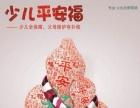 中国平安互联网+综合金融