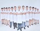 广州医学美容- 光电美容 之前,这些问题要清楚!