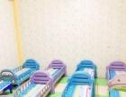 早教托管中心招收一岁半至四岁半的孩子