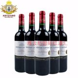 进口葡萄酒招商加盟代理 佳普维尔酒庄红葡萄酒批发