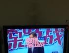 长虹47寸平板液晶电视