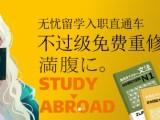 天津日语培训考级出国就选它