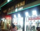 淮海路商圈沿街商铺 包办执照 饮品可做