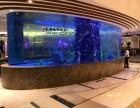 杭州亚克力鱼缸