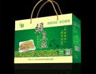 便利的包装盒设计,选曲靖友益广告,资深曲靖包装盒设计公司推荐