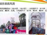 上海垂直风洞出售制作