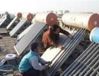 欢迎访问 - 洛阳清华阳光太阳能全市售后服务维修咨询电话