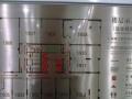 商业配套成熟 贵都国际中心158.6平2.8元精装