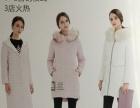 微品惠品牌集合女装开启全新合作模式,运用当下互联网+的全新模