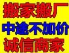 深圳蚂蚁搬家公司 仓库搬运 设备搬迁 家具拆装