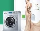 欢迎进入-%南昌美的洗衣机(中心)%售后服务网站电话