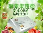 山东皇菴堂生生产 贴牌代加工各种代餐粉,成品现招商代理中