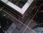瓷砖美缝 拓荒保洁 室内空气检测