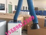 河南省工业用小型焊接除尘设备单臂焊接烟雾净化器