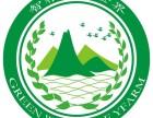 长沙会务素质拓展培训,员工培训欢迎来绿世界基地
