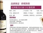 深圳市鸿盛酒业贸易有限公司加盟