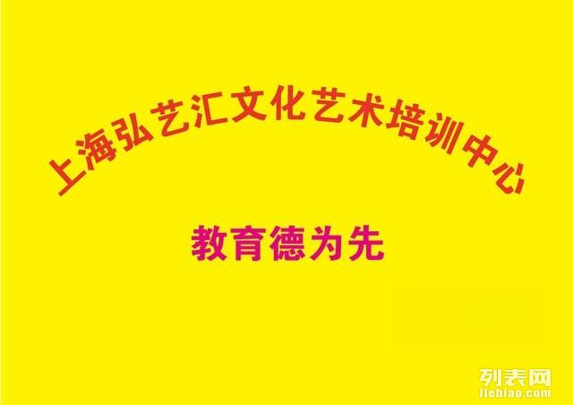 普陀区嘉定区名师辅导 汉语拼音培训