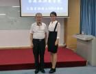 学习MBA的好处是什么?香港亚洲商学院MBA培训班好不好?