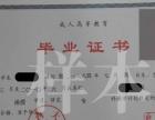 广西大学函授: 成人高考:工程造价等专业