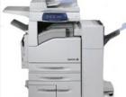 东直门施乐复印机批发,免费安装调试.免费一年售后.