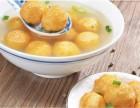 秋官郎鱼丸,三代人的手艺传承 承载老福州人记忆中的家乡味