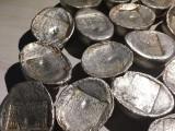 甘孜哪里回收银元银锭老纸币老酒价格值多少