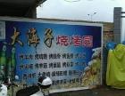 虢镇 虢镇中学对面小杨面馆 酒楼餐饮 商业街卖场