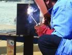 南京电工焊工培训考证在哪报名