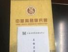 本易轩专业易学机构