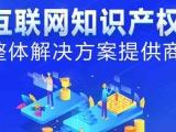佛山禅城商标注册公司 飞恒知产怎么样