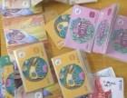 中国移动手机充值卡批发公司