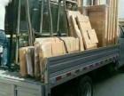 货物运输,配属包车