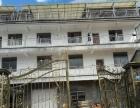 新昌七星街道金星村 仓库 建筑面积240平米