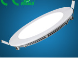外贸工程平板集成吊顶led圆形面板灯3w6W9w12w15w18