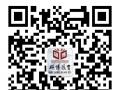 阳泉硕博教育、留学、签证培训