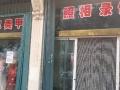 牟平正阳商城十字路口 其他 商业街卖场