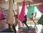 长沙岳麓区瑜伽教练培训哪家费用便宜