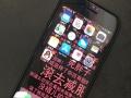 苹果7黑色32G