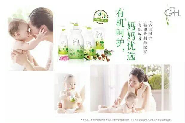 重庆市秀山安利专卖店地址 秀山安利专卖实体店地址电话