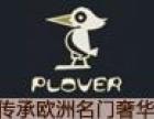 啄木鸟包 诚邀加盟