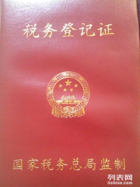 菏泽汇鑫家政保洁公司