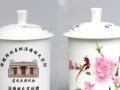 商会礼品茶杯定做 陶瓷水杯印字 景德镇陶瓷杯子生产厂家