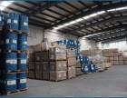 惠州危险品物流公司 惠州危险品货运 惠州危险品短途运输