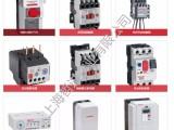 上海精益电器 双电源自动转换开关