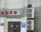 繁华地段 商业街卖场 750平米 出租