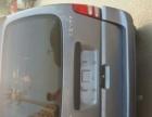佳宝V52系列1.0升面包车