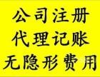 天津静海区注册公司商标注册较快三个月不到场办健康证